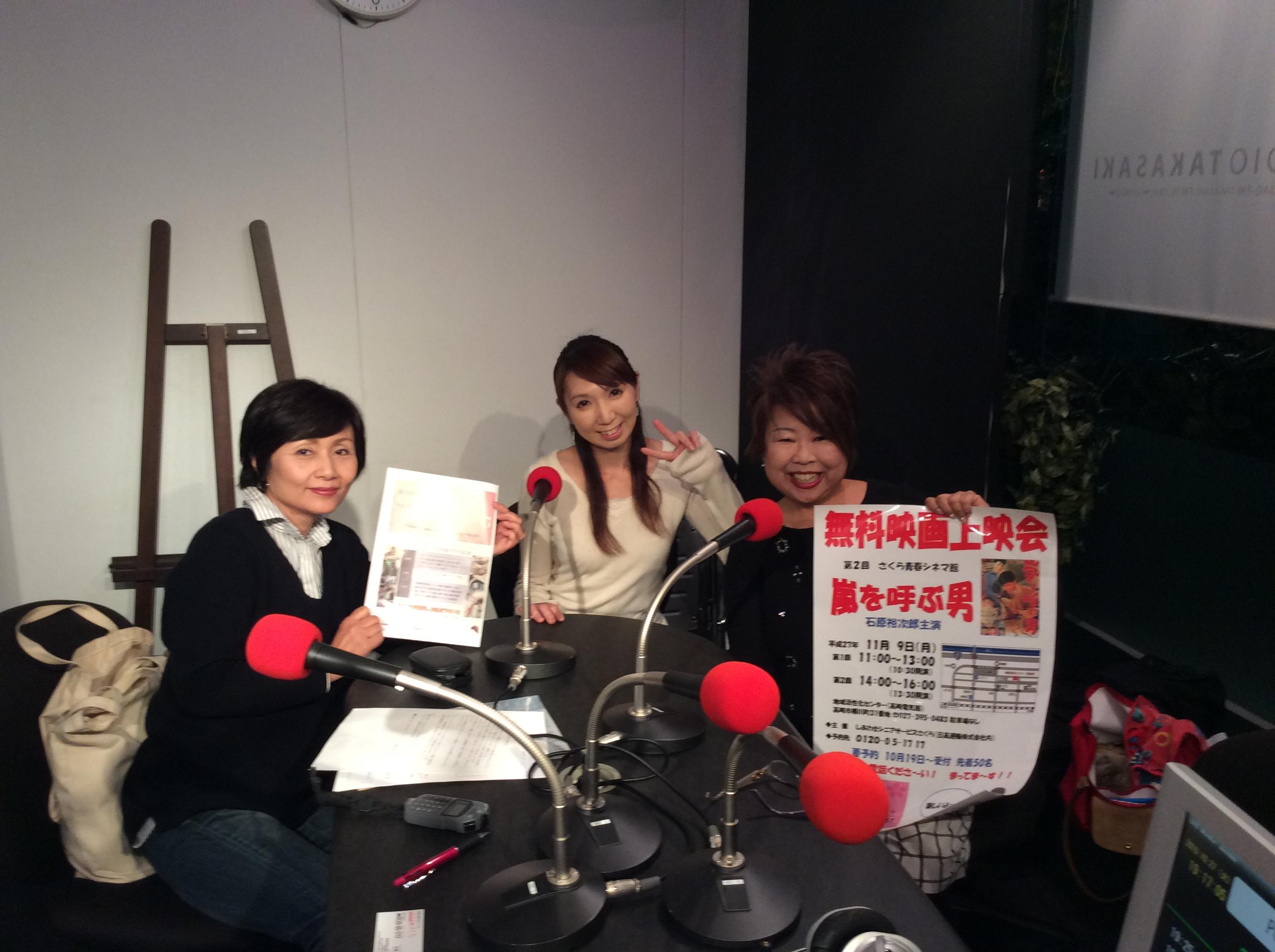 ラジオ高崎に出演しました!!
